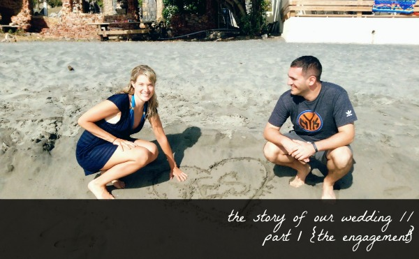 the story of our wedding